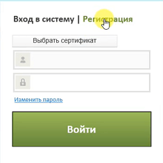 Регистрация на портале esf.gov.kz — электронные счет-фактуры