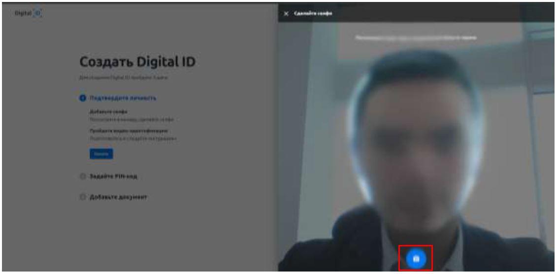Идентификация Digital ID в Egov 3