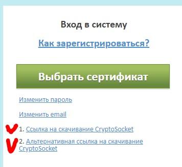 Регистрация и добавление сотрудника на портал esf — электронные счета фактуры