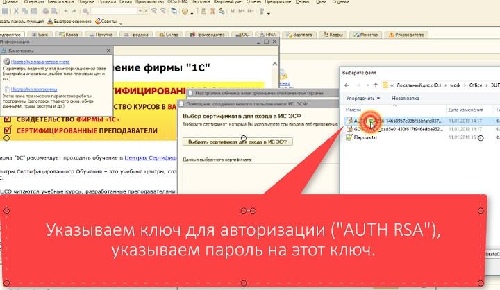 Указываем ключ для авторизации (
