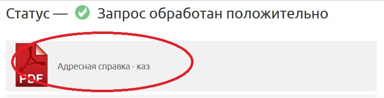 egov9