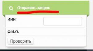 добавление сотрудника на портал esf